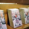 #一個人的時尚旅行 新書熱賣中,很快網路上也可以買得到了 The new book is now available at a bookstore near you national wide in China and soon up on the web stores #SHINsTravelLookbook photo by Shin Huang