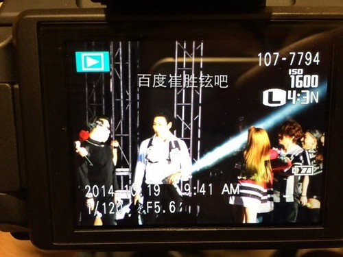 BB_YGFamCon-Bejing-20141019-add_038