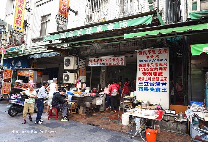 18569062766 95ab009c58 b - 謝氏早點,台中人的老味道,麵糊蛋餅與肉排三明治,台中火車站附近