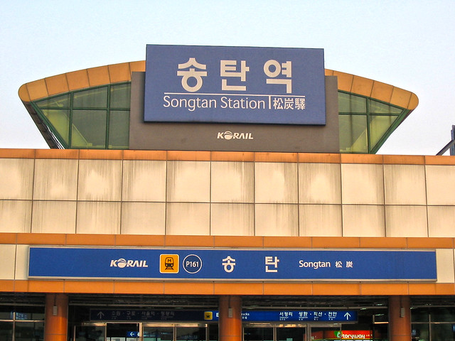 Songtan Station