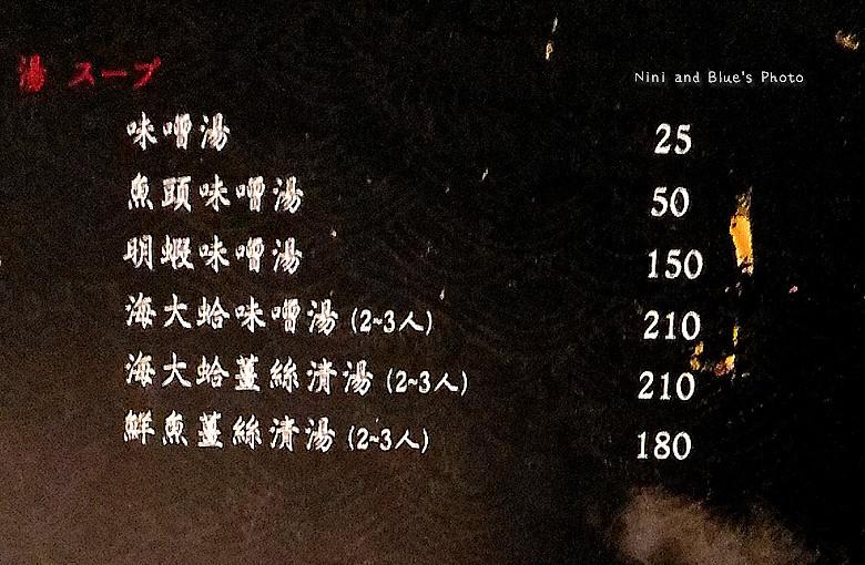 公益路桀壽司日本料理最新菜單menu價位10
