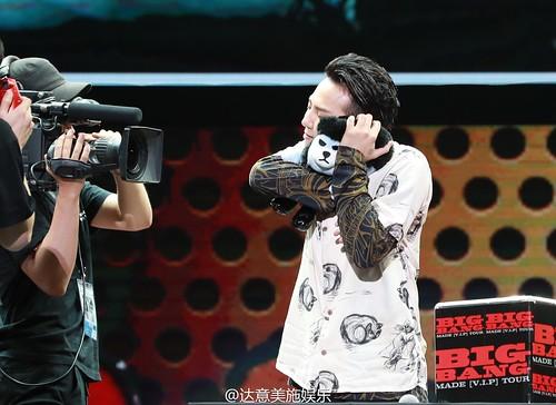 BIGBANG FM Guangzhou Day 3 2016-07-09 (45)