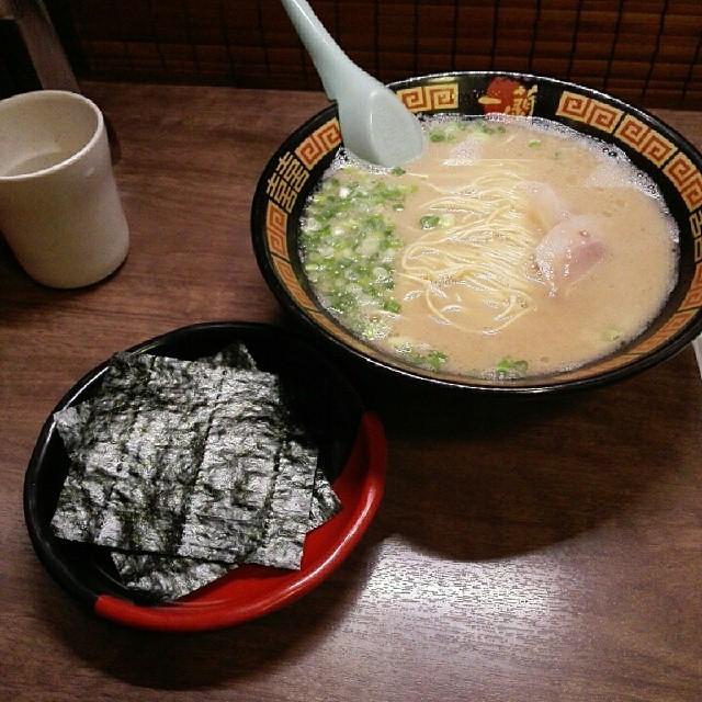 Ichiran Ramen!   #aillis #ramen #ichiran #igdaily #igersjp #instagramhub #instagood #mine #like #follow #ignation #l4l #instagramlove #tagsforlikes #love #instadaily #instalove #instalike #instafollow #nofilter #japan #日本 #travel #vacation #holiday #東京 #原