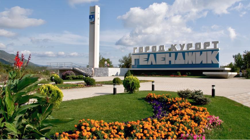 """Открытый фестиваль юмора и эстрады """"Москва-транзит-Геленджик"""""""