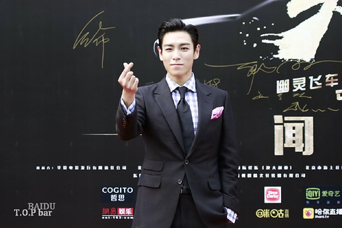 TOP Shanghai Press Con OUT OF CONTROL 2016-06-14 (24)