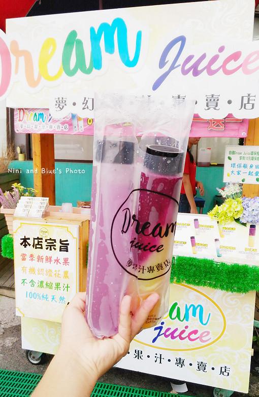 草屯炒飯傳人漸層果汁冰沙飲料10