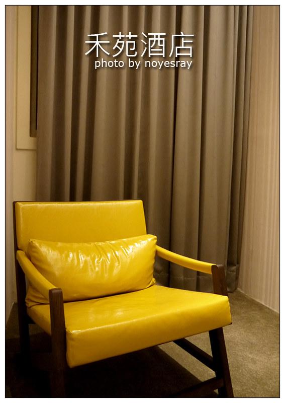 禾苑酒店 07