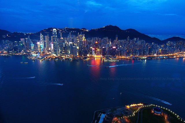 Another view of Hong Kong Victoria Harbour