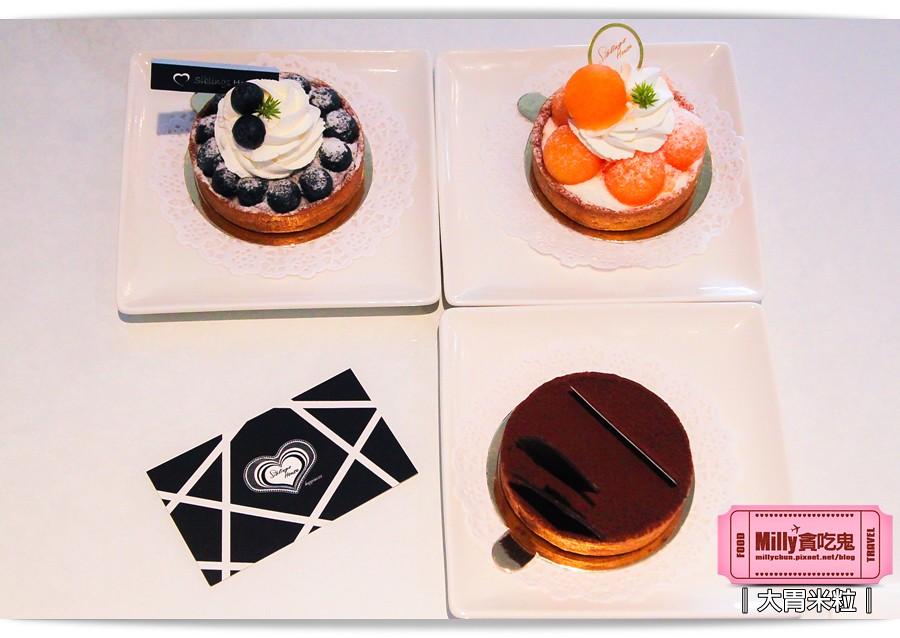 甜點界香奈兒西菲斯0045