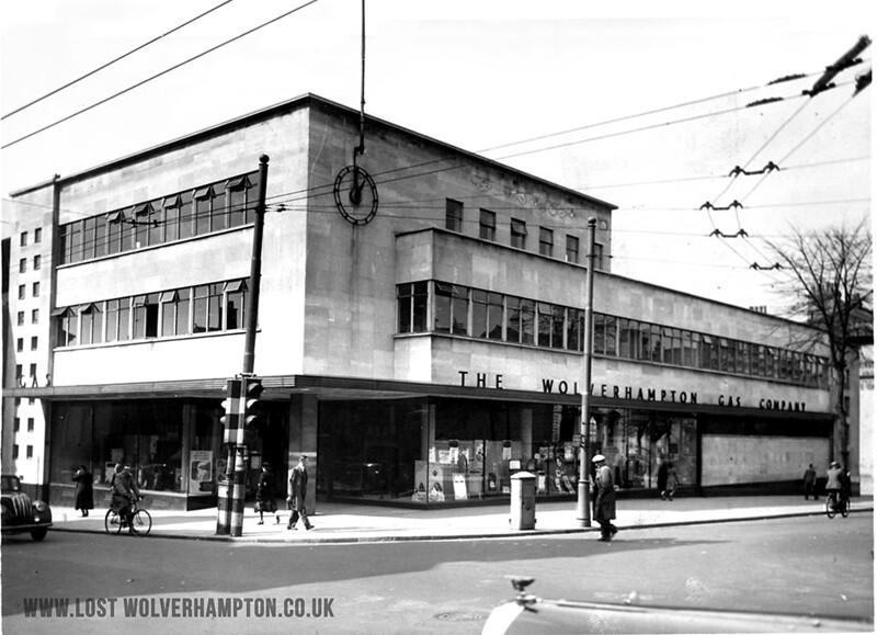 Gas Showrooms 1940's