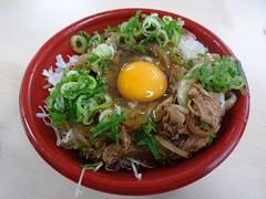 Yakiniku Bowl Bento Lunch @Komagome, Tokyo