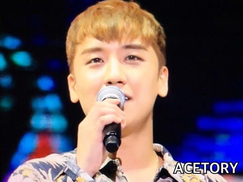 BIGBANG FM Guangzhou Day 2 2016-07-08 (63)