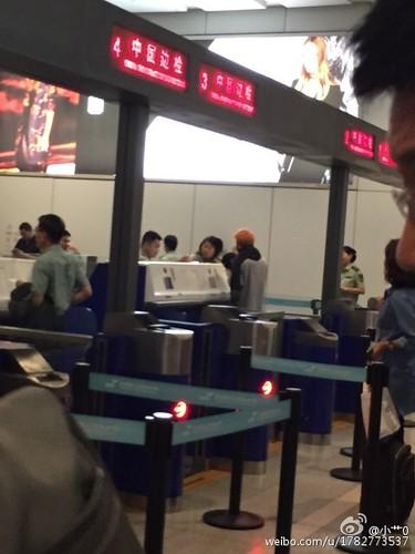 BIGBANG GDTOPDAE arrival Hangzhou 2015-08-25 145