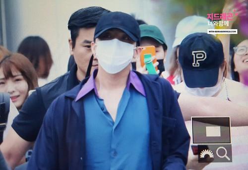 BIGBANG arrival Seoul ICN from Chengdu 2016-07-04 (1)