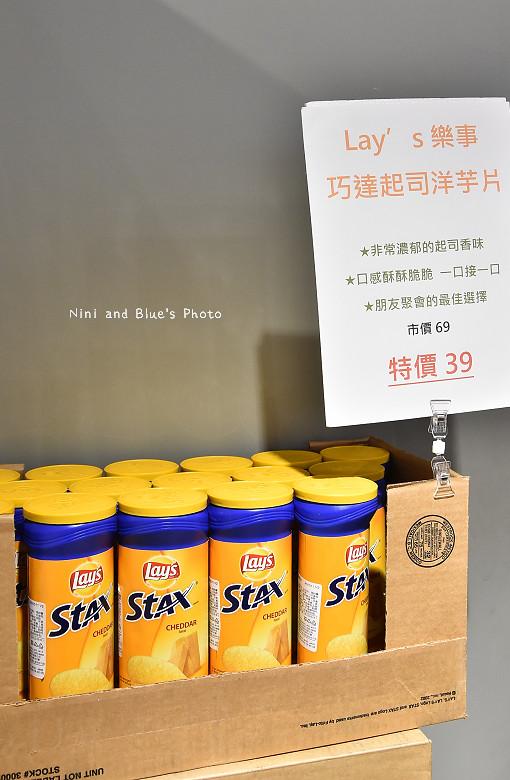 台中獅賣特即期良品進口零食餅乾泡麵27
