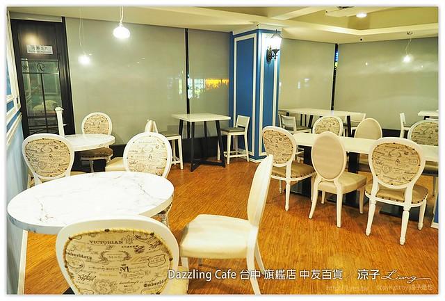 Dazzling Cafe 台中 旗艦店 中友百貨 14