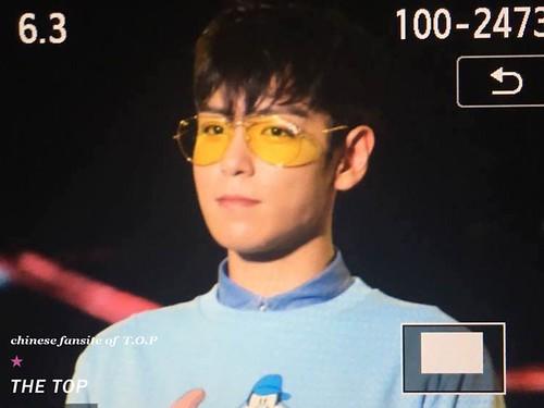 BIGBANG FM Foshan 2016-06-10 (8)