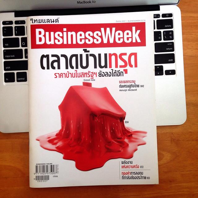 BusinessweekThailand