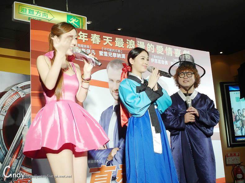 王奕瑾 真愛BJ4/追愛不解釋首映會 眾星雲集看電影去囉