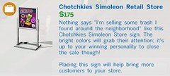 Chotchkies Simoleon Retail Store