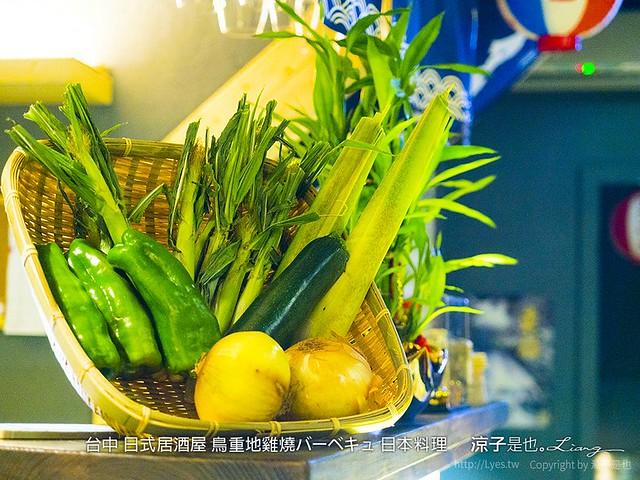台中 日式居酒屋 鳥重地雞燒バーベキュ 日本料理 11