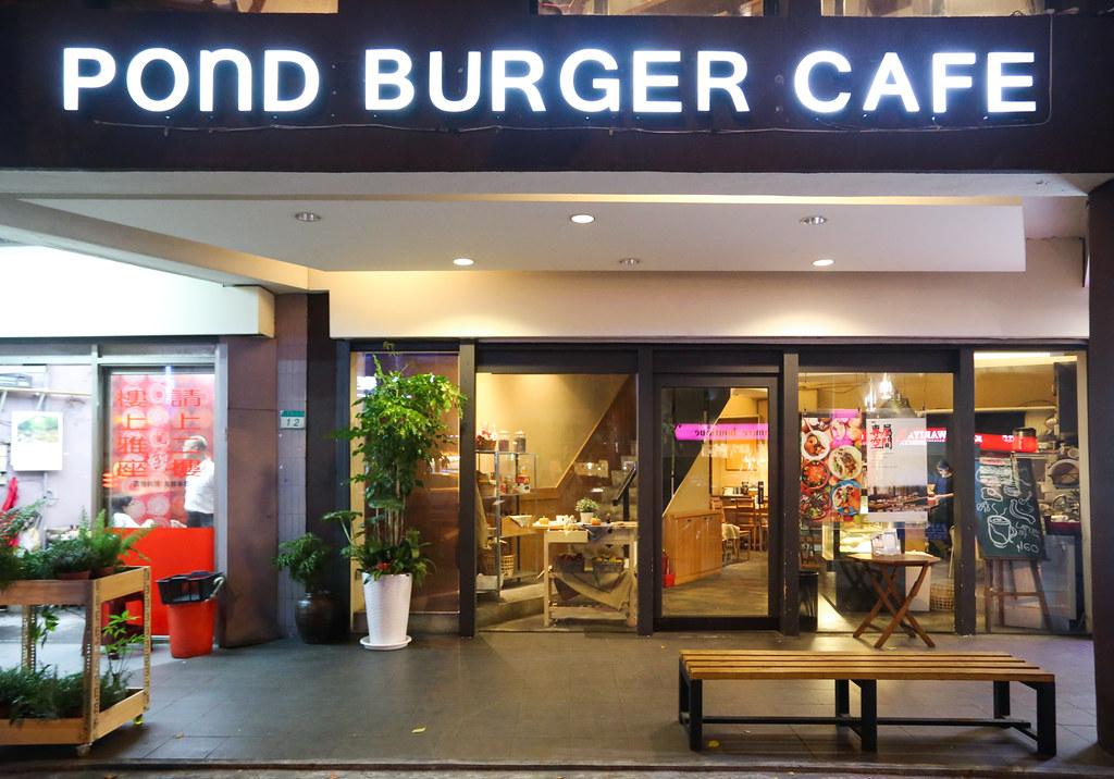Pond Burger.Pond Burger胖漢堡.PondBurger食記.Pond Burger地址.Pond Burger營業時間.Pond Burger捷運交通.Pond Burger漢堡店