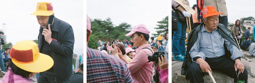 anhui, china-012