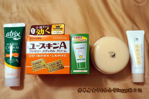 日本必買藥粧15