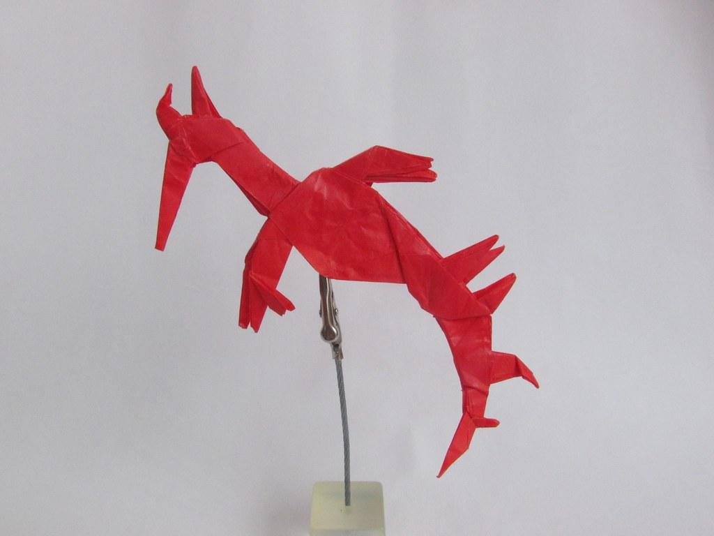 complex origami dragon