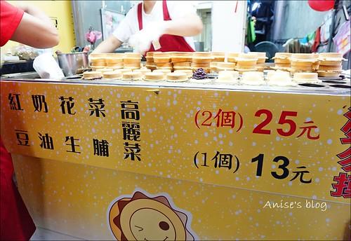 光華商場美食光華紅豆餅002