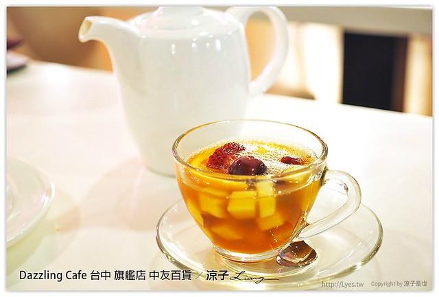 Dazzling Cafe 台中 旗艦店 中友百貨 22