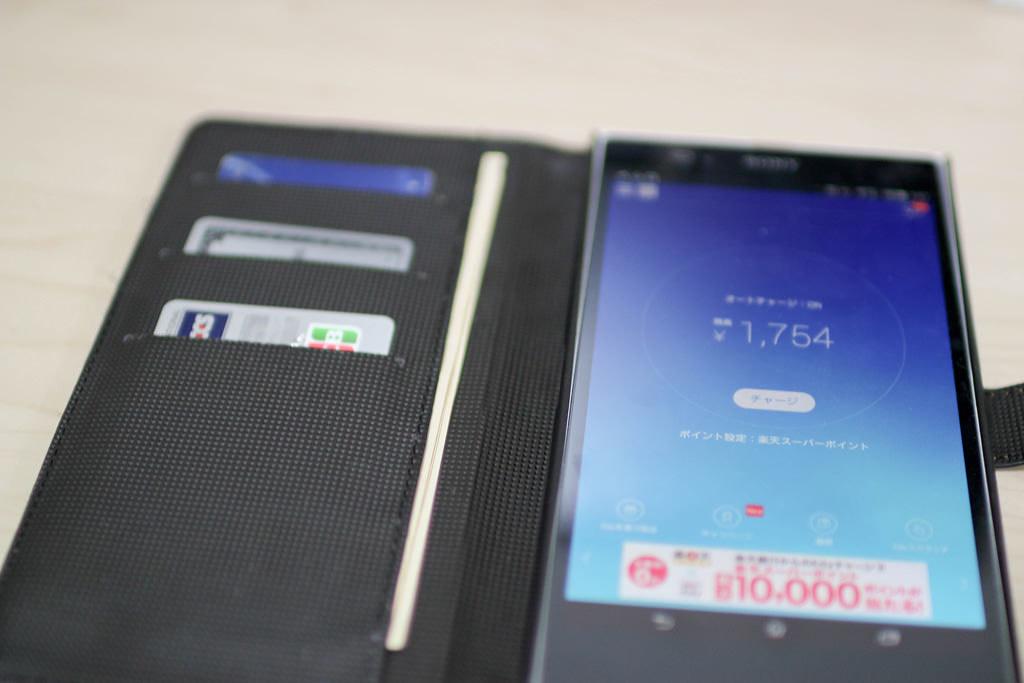 Xperia_Z_Ultraの楽天Edyアプリと現金とクレジットカード
