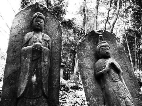 Derelict Graveyard of the Hōjō Clan at Hachiōji Castle