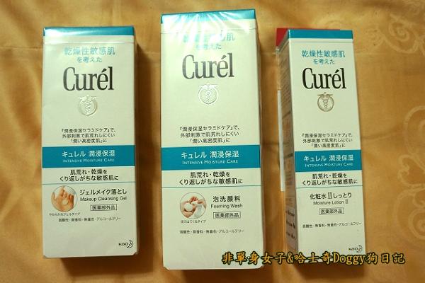 日本必買藥粧07