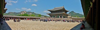 Gyeongbokgung Palace - Main Complex
