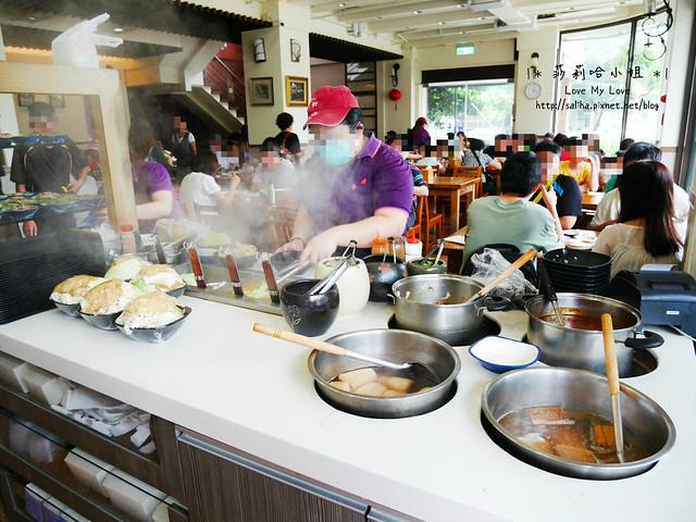 新竹竹北美食餐廳推薦十一街麵食館 (27)