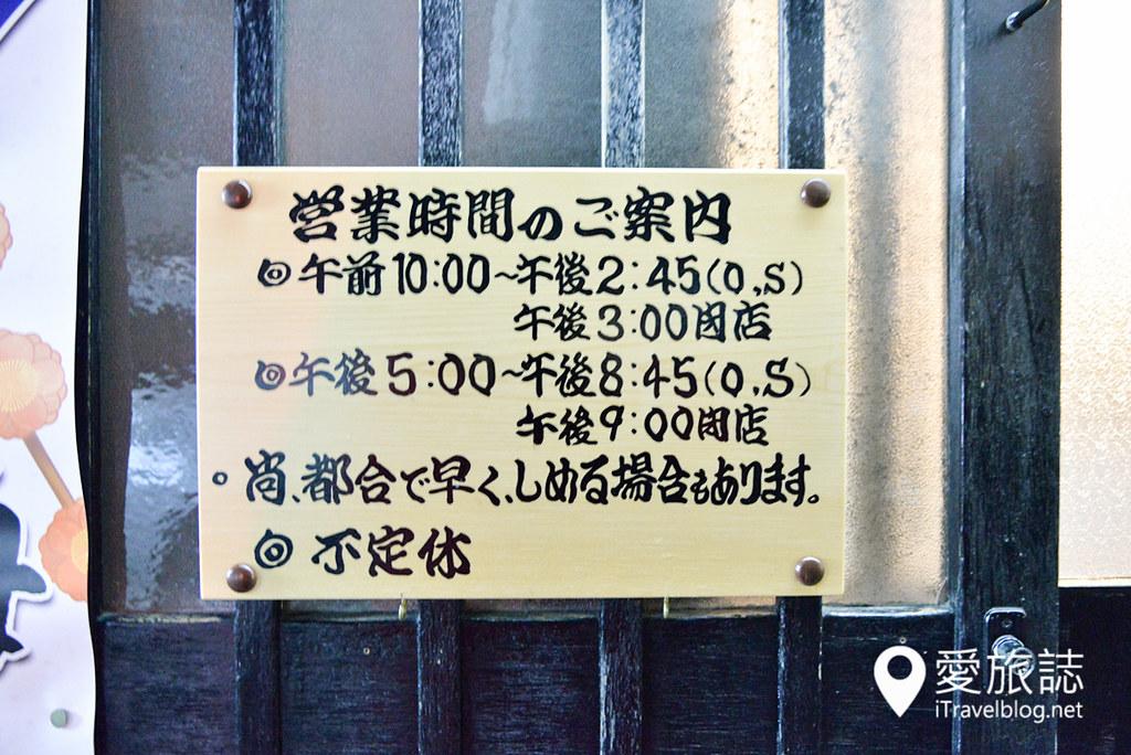 人吉鳗鱼饭 上村うなぎ屋 29
