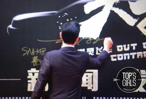 TOP Press Conference OUT OF CONTROL Shanghai 2016-06-14 (55)