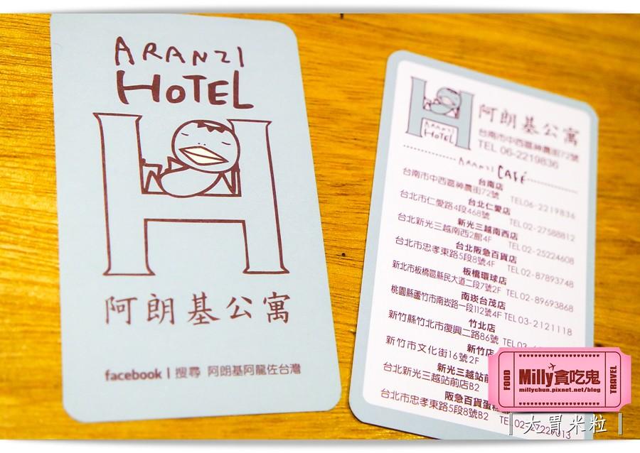 台南阿朗基公寓0052