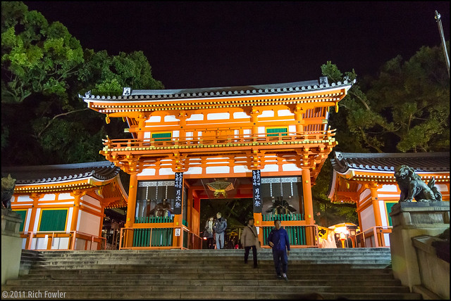 Yasaka Jinja Main Gate