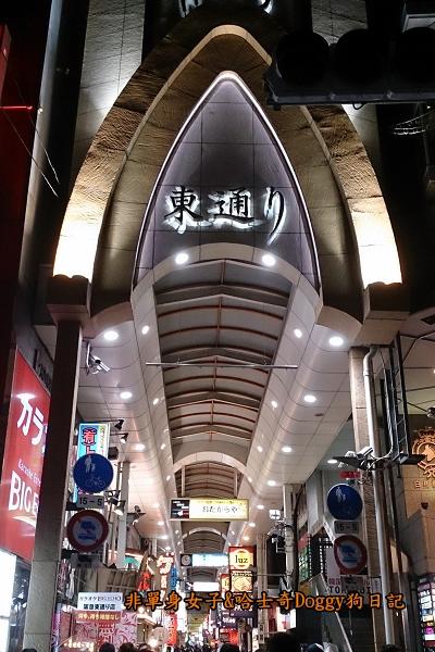 日本必買藥粧03