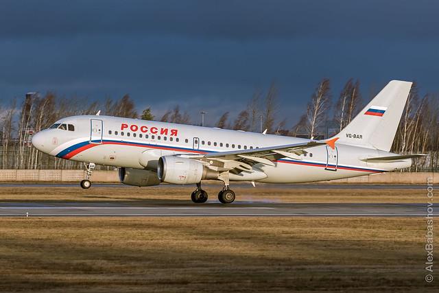 Airbus A319 VQ-BAR of Rossiya