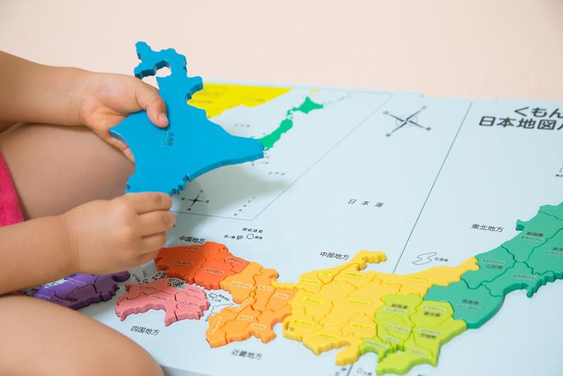 くもんの日本地図-10