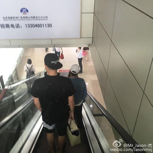 BIGBANG Arrival Harbin 2016-06-24 (6)