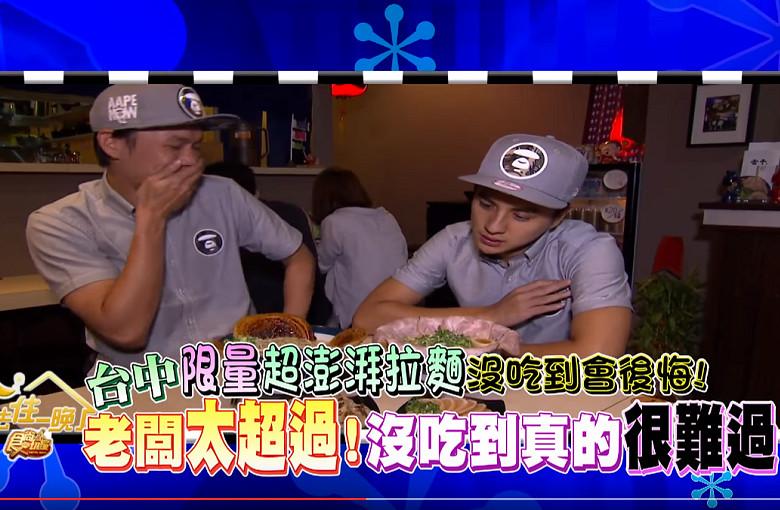 台中食尚玩家2016.08.29