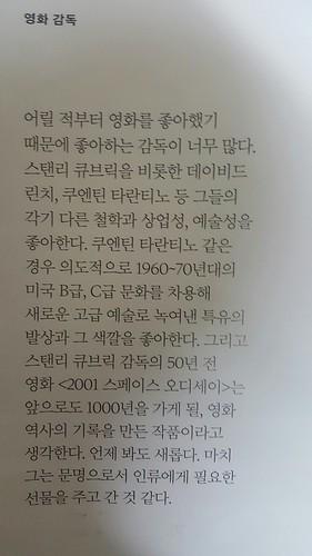 BIGBANG Dazed100 2016 Sept (66)