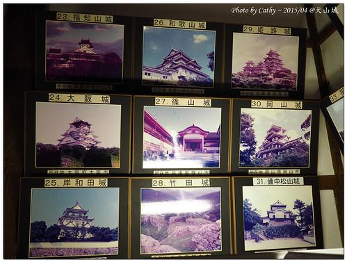 犬山城-38