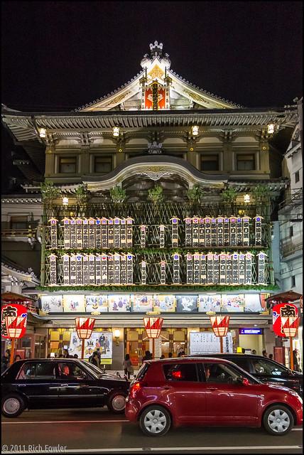 Minami-za Kabuki Theater