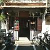 Yet another door way in the streets around jonker  #malacca #malaysia #jonker #travel #bikeride