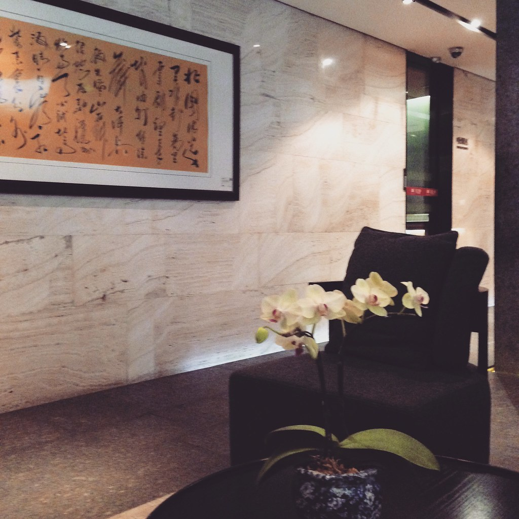 China Southern Airline Lounge